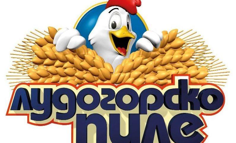 Амета Лудогорско пиле