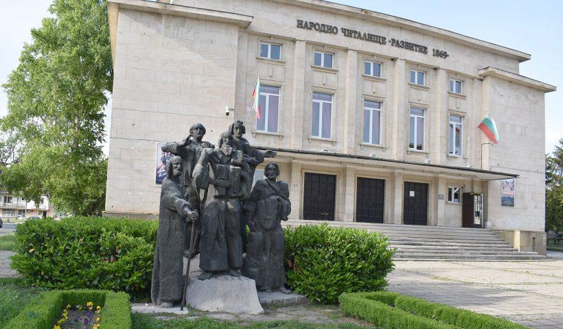 Паметникът на учениците на Св.св. Кирил и Методий